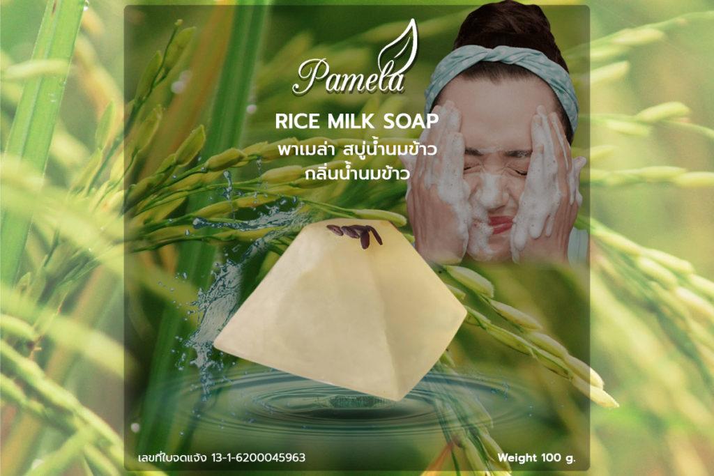 Rice-Milk-Soap-Post-1200x800-1