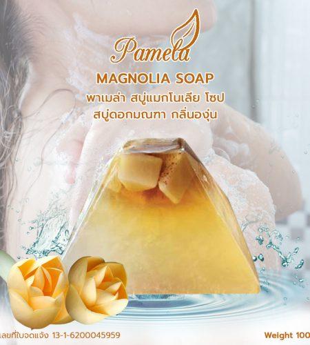 Magnolia-Soap-สบู่แมกโนเลีย-1080x1080-1
