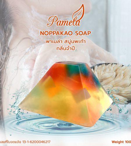 Miracle-Soap-สีนพเก้า-1080x1080-1