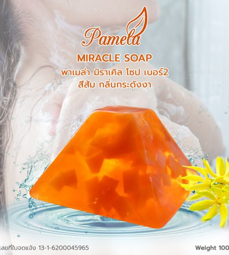 Miracle-Soap-สีส้ม-1080x1080-1