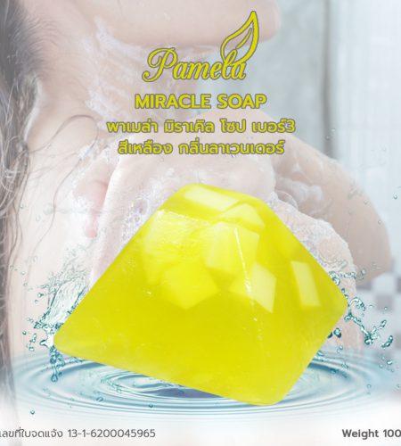 Miracle-Soap-สีเหลือง-1080x1080-1